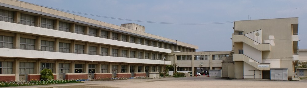 多治見市立北栄小学校