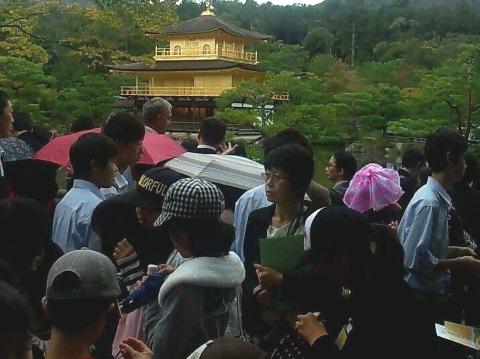 修学旅行金閣寺