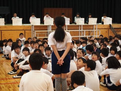 集会(委員会めあて)
