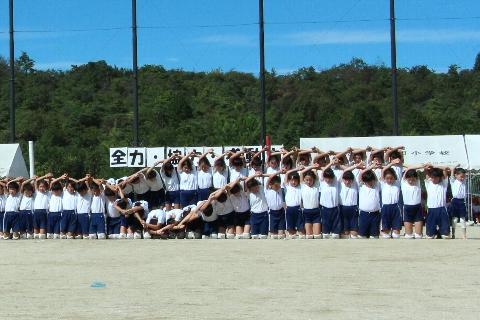 H27 運動会5年6年-2