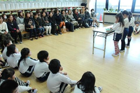 2016 02 10 低学年授業参観