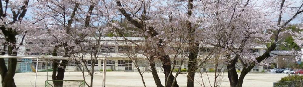 多治見市立小泉小学校