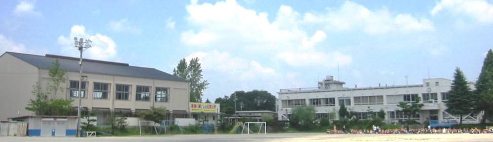 多治見市立南姫小学校