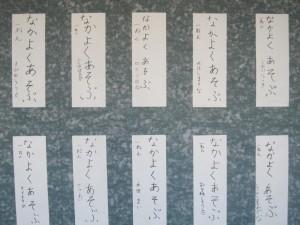 書き初め大会 001