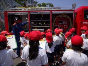 消防署見学 021
