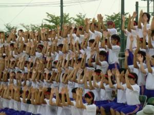 CIMG3361